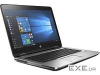 HP Probook 640 G3 UMA i3-7100U (Z2W27EA)