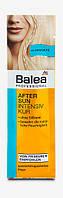 Balea Professional 1-минутное интенсивное лечение для волос после солнечных ванн 20 мл
