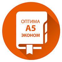 Датированные ежедневники Оптима, формат А5. Коллекция Эконом.