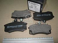 Колодка тормозная ВАЗ 2110 перед. (комплект 4шт.) (производство Intelli), AAHZX