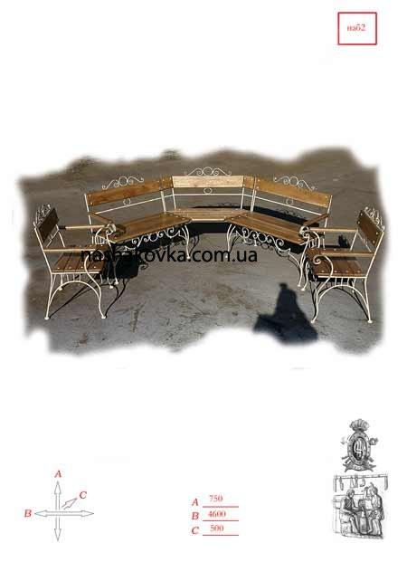 Комплект кованой мебели