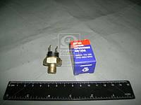 Выключатель сигнала тормоза КАМАЗ мал. ММ 125Д (пр-во РелКом) ММ 125Д
