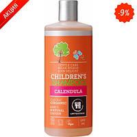 Органический нежный шампунь для детей  Календула, 500 мл (Urtekram)