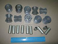 Р/к подвески задн. ВАЗ, ВАЗ 2121 (10 втулок силикон.,10 втулок распорн.)
