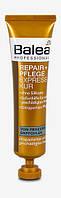 Balea Professional Repair + Pflege - Восстанавливающая сыворотка для очень поврежденных волос 20 мл
