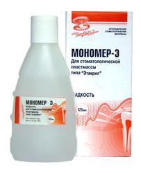 Мономер-Е