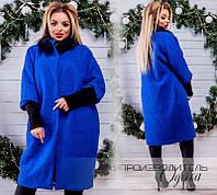 Стильное модное пальто оригинального кроя для стильной леди большого размера Украина Россия ( 50-52,54-56)