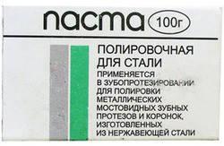 Паста полировочная (100 г) ГОИ