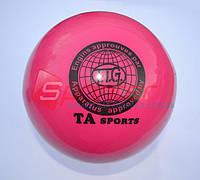 Мяч художественной гимнастики D-19см .(розовый) Т-8