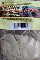 Оболочка для домашней колбасы 10 метров