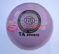 Мяч художественной гимнастики D-19см .(сиреневый) Т-8, фото 1