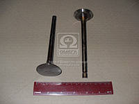 Клапан впускной ГАЗ 33081,3309, 33104 ВАЛДАЙ (дв.ММЗ 240-247 до 2005г.) фирм. упак. (покупн. ГАЗ, г. 240-1007014-Б9