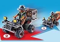Набор Playmobil Браконьер на квадроцикле 6939 ТМ: Playmobil