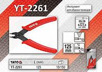 Бокорезы для обрезки проводов L-125мм, YATO YT-2261