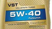 Новейшее синтетическое моторное масло RAVENOL VST 5W-40