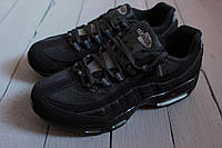 Кроссовки мужские стильные NIKE 95 Triple Black (Топ качество, найк, реплика)