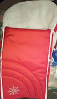 Конверт в санки и коляску Oxi (Украина) красный, на меху, 94х40см