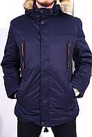 Куртка парка молодежная Navy2
