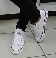 Кеды женские Converse All Star белые