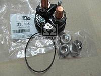 Крышка втягивающего реле (Производство CARGO) 235005