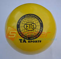 Мяч для художественной гимнастики(д 15) желтый матовый Т-11