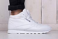 Кроссовки мужские высокие зимние Reebok classic white (реплика)