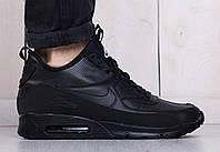 Зимние высокие кроссовки молодежные Nike air max 90 winter sneakerboot черные(реплика)