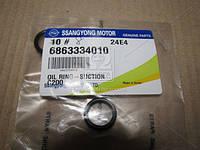 Кольцо уплотнительное трубки кондиционера Stavic, New Actyon (производство SsangYong) (арт. 6863334010)