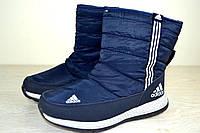 Женские сапоги дутики зимние Adidas синие (реплика)