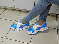 Кроссовки женские Huarache Хуарачи белые, голубые
