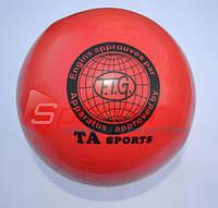 Мяч для художественной гимнастики(д 15) красный матовый Т-11