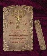 """Пригласительные на свадьбу в виде свитков """"под старину"""", пергамент, приглашения на свадьбу с печатью текста"""