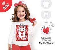 """Пижама детская с мурчащим котиком """"New Year Kitty White"""""""