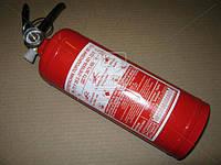 Огнетушитель порошковый ОП1 1кг.  ОП-1