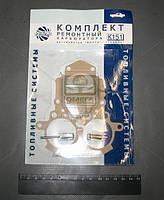 Ремкомплект карбюратора К-151 №3 (6 наименований) (производство ПЕКАР) (арт. К-151-1107982), AAHZX