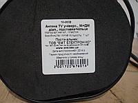 Антена TV универсальная  М+ДМ диапазон, фото 1