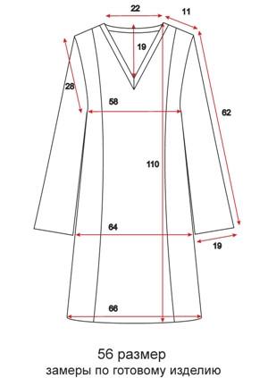 Отрезное платье с V-вырезом - 56 размер - чертеж