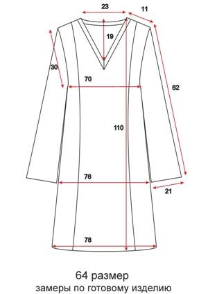 Отрезное платье с V-вырезом - 64 размер - чертеж