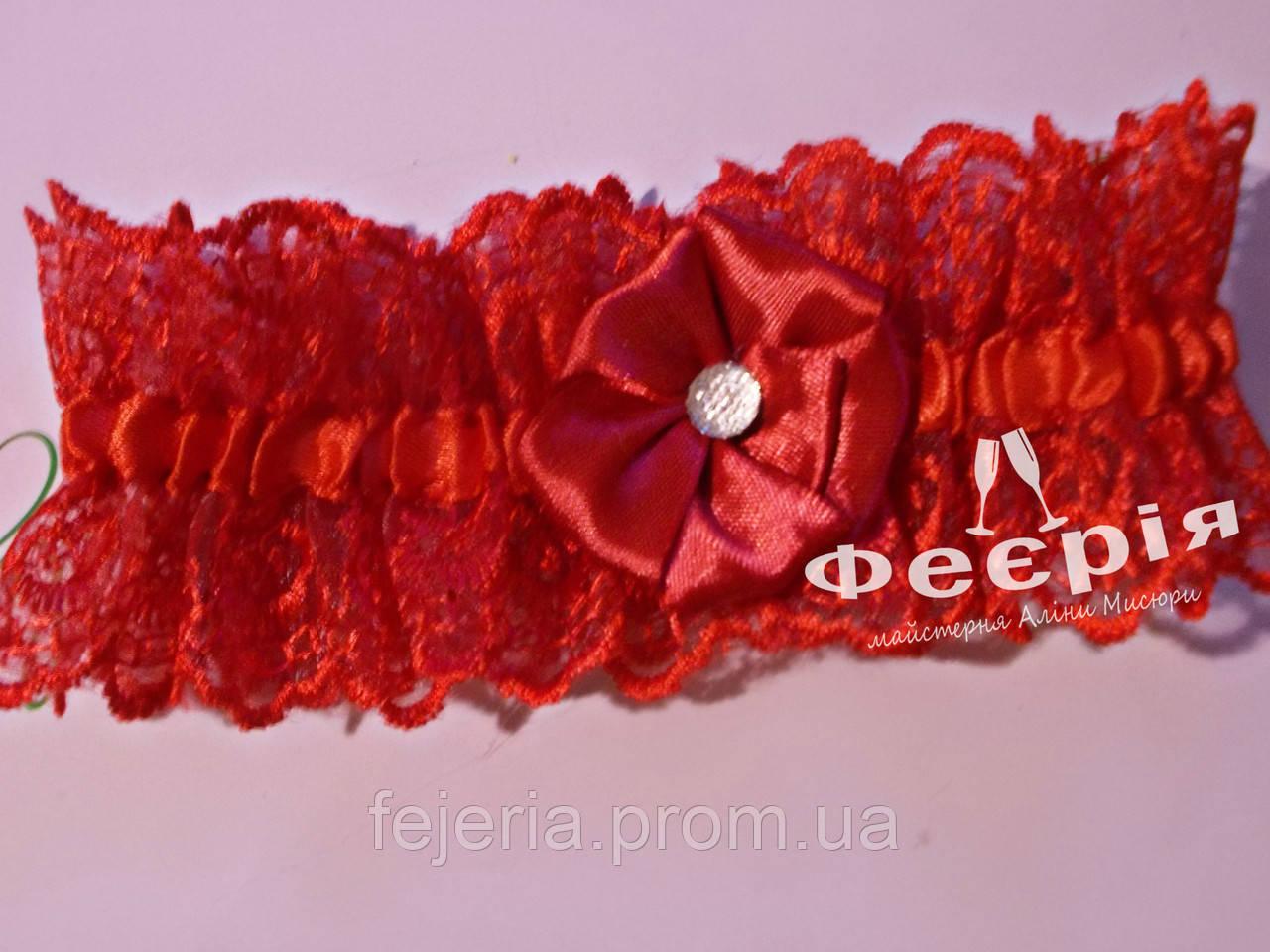 Подвязка невесты красная