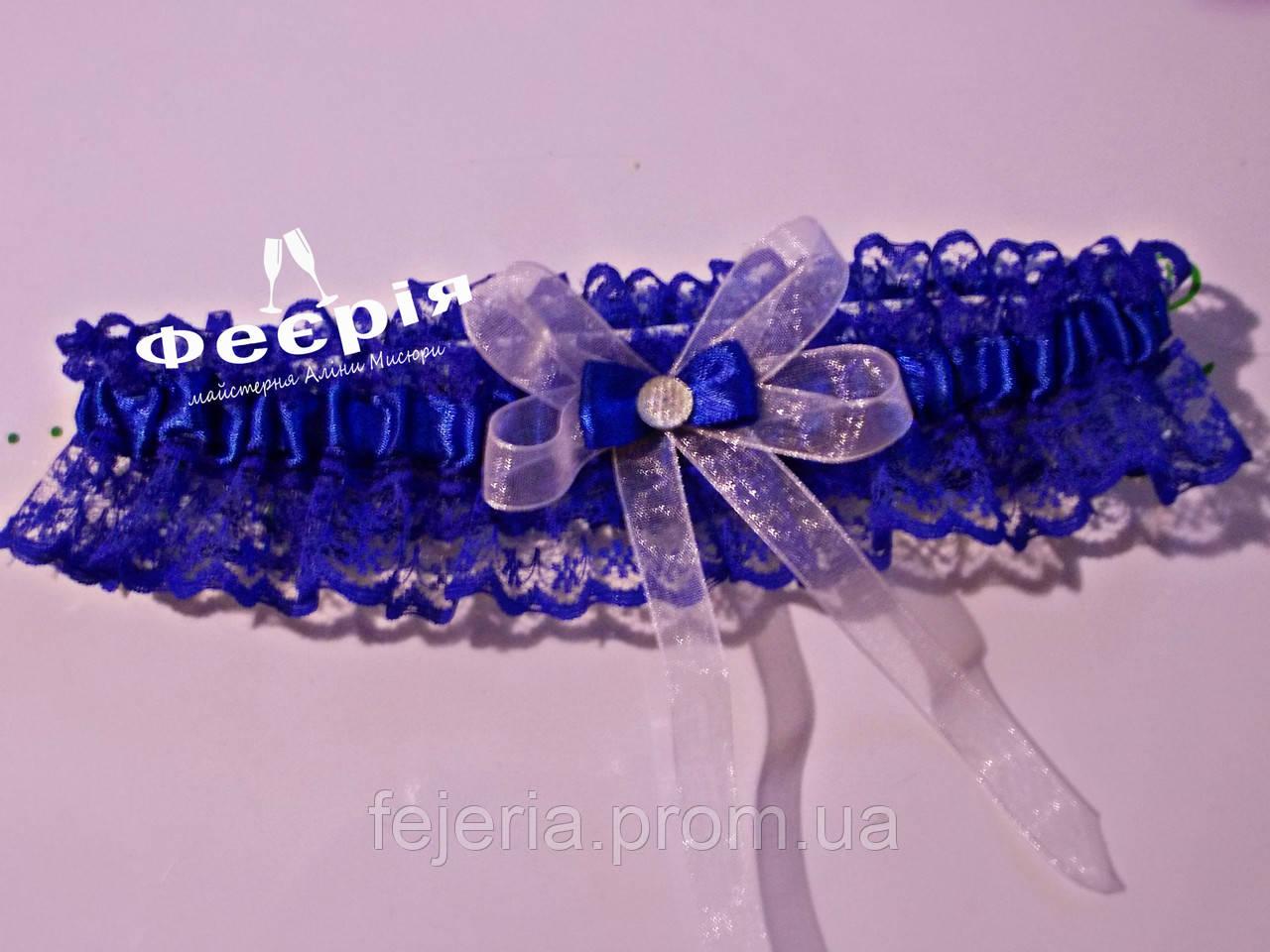 Подвязка невесты синяя