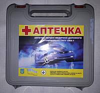 Аптечка автомобильная Евро-1 Euro-1