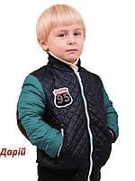 """Куртка-бомбер """" Дарий """" на мальчика"""