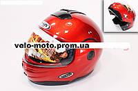 Шлем закрытый с откидным подбородком HF-108 - КРАСНЫЙ , МАТОВЫЙ