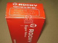 Клапан выпуск комплектVALVE-EX MAZDA B3D2-12-121A (21,5*109,30*6,0) (производство ROCKY) (арт. ZB-59-0), ACHZX