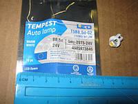 Лампа LED панель приборов, подсветкa кнопок T5B8,5d-02 (1SMD) W1.2W  B8.5d тепло белая 24V (арт. tmp-26T5-24V)