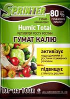 Стимулятор роста Гумат Калия Sprinter, 10 г