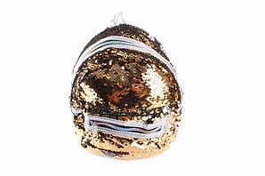 Женский рюкзак в пайетках (золотисто-серебристый) с передним карманом
