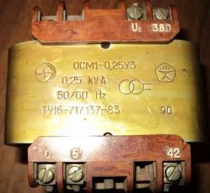 Трансформатор понижуючий сухий ОСМ1-0.25