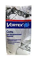 Соль для посудомоечной машины Vortex - 1 кг.