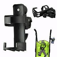 1002135 Универсальный подстаканник для детской коляски, универсальный подстаканник для коляски, универсальный подстаканник на коляску, подстаканник